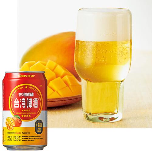 台湾フルーツビール お土産