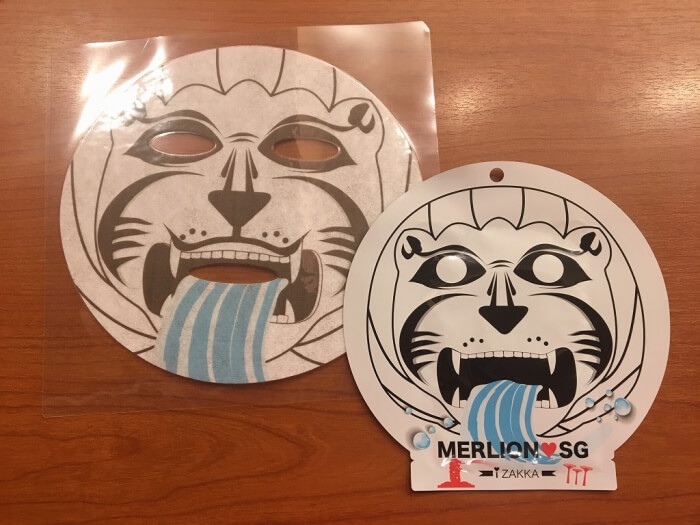 マーライオンフェイスマスク シンガポールのお土産