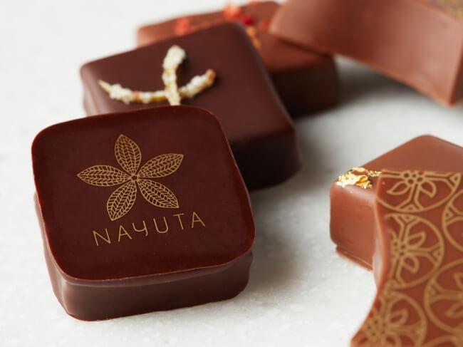 チョコ/ナユタ チョコラタジア マレーシアのお土産
