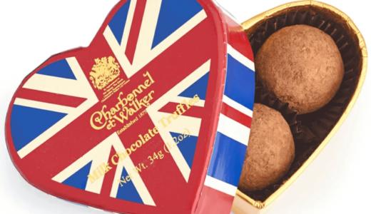 2020年最新|ロンドンの人気お土産ランキング12選♡在住者おすすめのお菓子や雑貨など