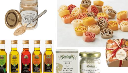 【イタリア】おすすめお土産ランキング12選♡人気のかわいい雑貨やばらまき用のお菓子など