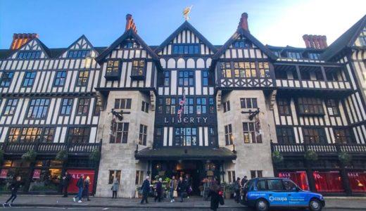 イギリスの老舗百貨店「リバティロンドン」で見つけたおすすめお土産10選【現地レポート】