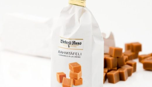 スイスのおすすめお土産ランキング10選♡人気のチョコレートからかわいい雑貨まで