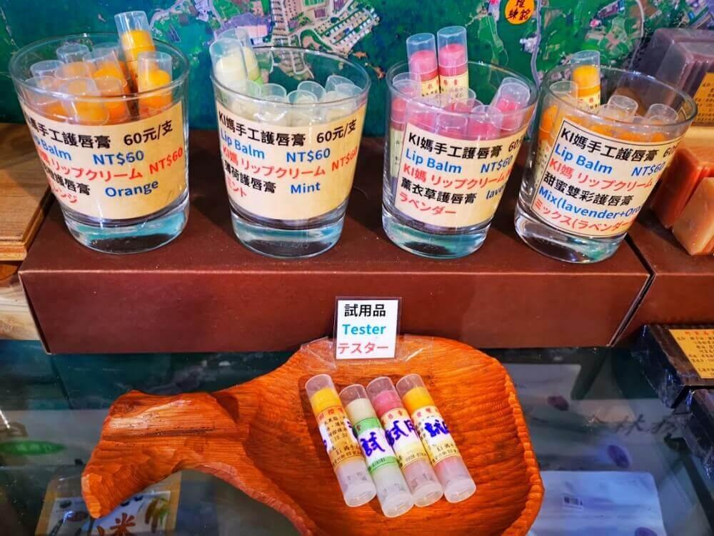 リップ/Ki媽手工皂 台北(迪化街)のお土産