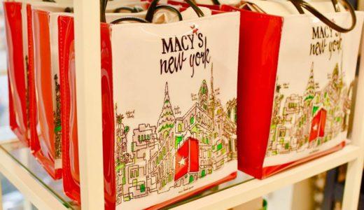 2020年最新|老舗百貨店「メイシーズニューヨーク」でおすすめのお土産ランキング10選【現地レポート】