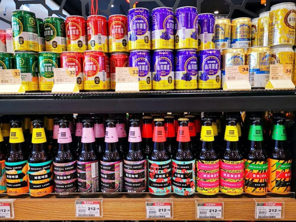 ビール/台湾ビール 台北101のお土産