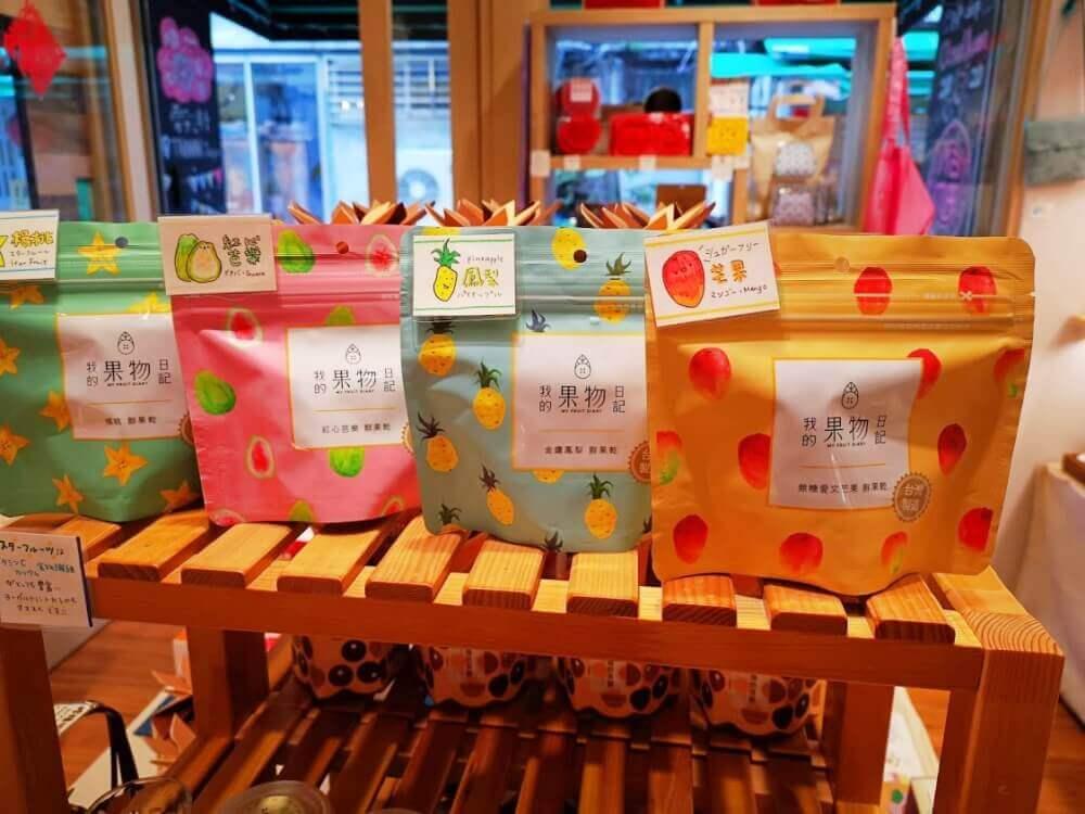 ドライフルーツ/雲彩軒 台北のお土産