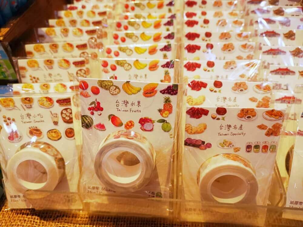 台湾モチーフマスキングテープ/來好 台北(永康街)のお土産