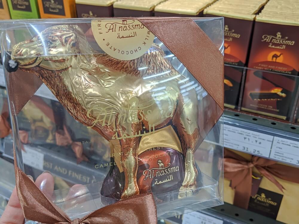 ラクダミルクチョコレート/アルナスマ ウェイトローズ(ドバイモール店)のお土産