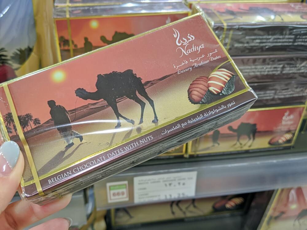 デーツチョコレート/Nadiya ウェイトローズ(ドバイモール店)のお土産