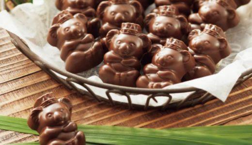 2020年最新|オーストラリアの人気お土産ランキング12選♡おしゃれ雑貨やばらまき用のお菓子など
