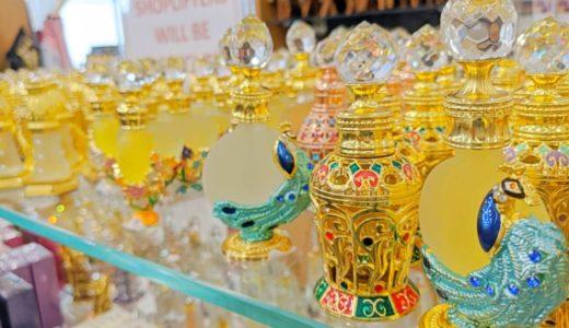 【アブダビ】シェイクザイードモスクのお土産屋さんをレポートします!