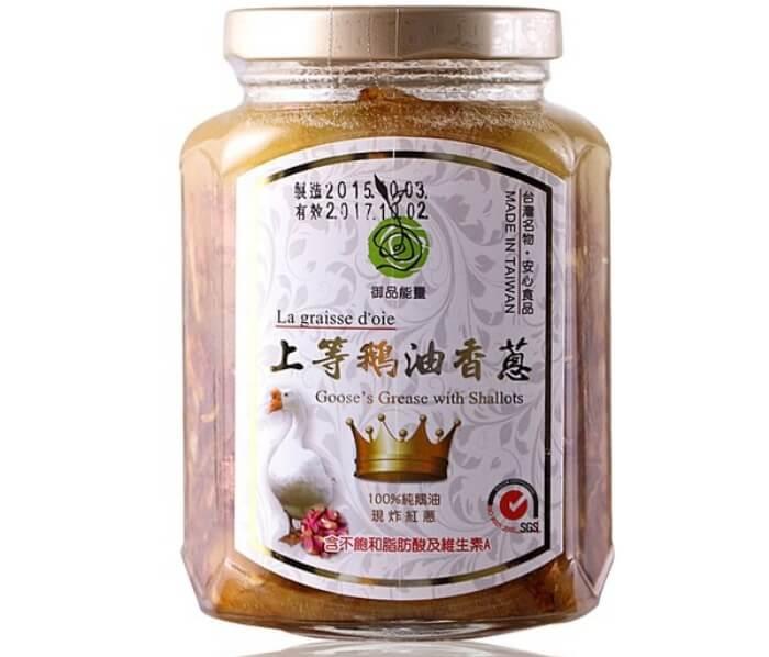 ガチョウ油/上等鵝油葱 台北のお土産