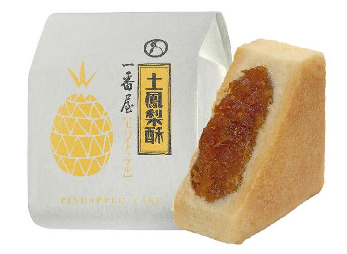 パイナップルケーキ/一番屋 台北のお土産