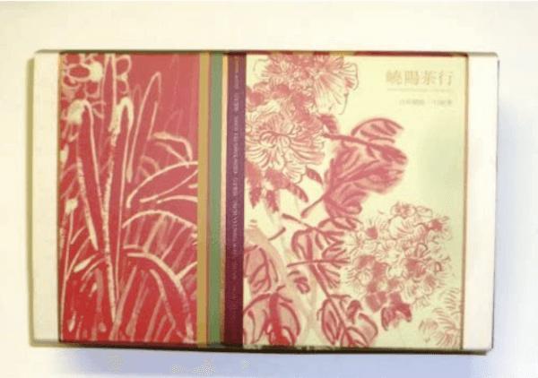 台湾茶/嶢陽茶行  台北のお土産