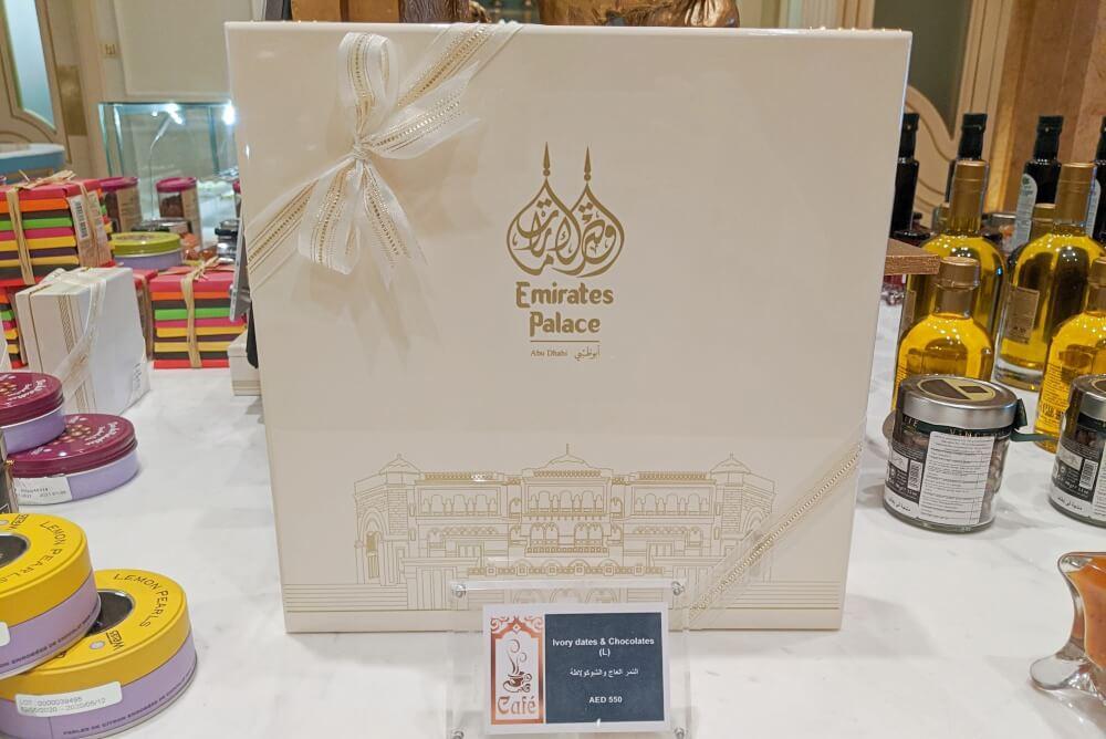 お菓子(デーツチョコレート) エミレーツパレスホテル(アブダビ)のお土産