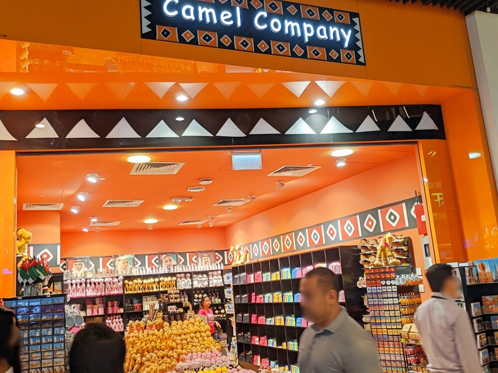 Camel Company ドバイモールのお土産屋さん