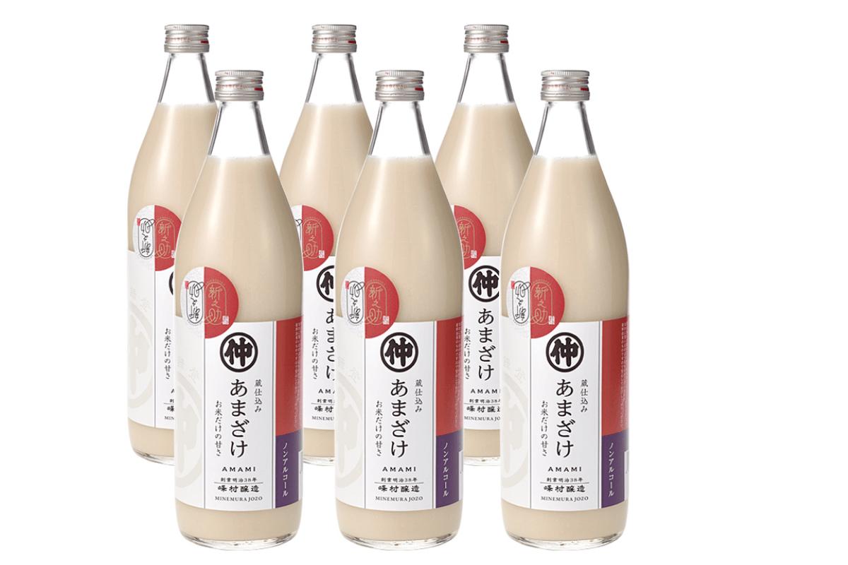 【新潟県】CMで話題の新潟県のプレミアム米「新之助」を使った甘酒が登場!