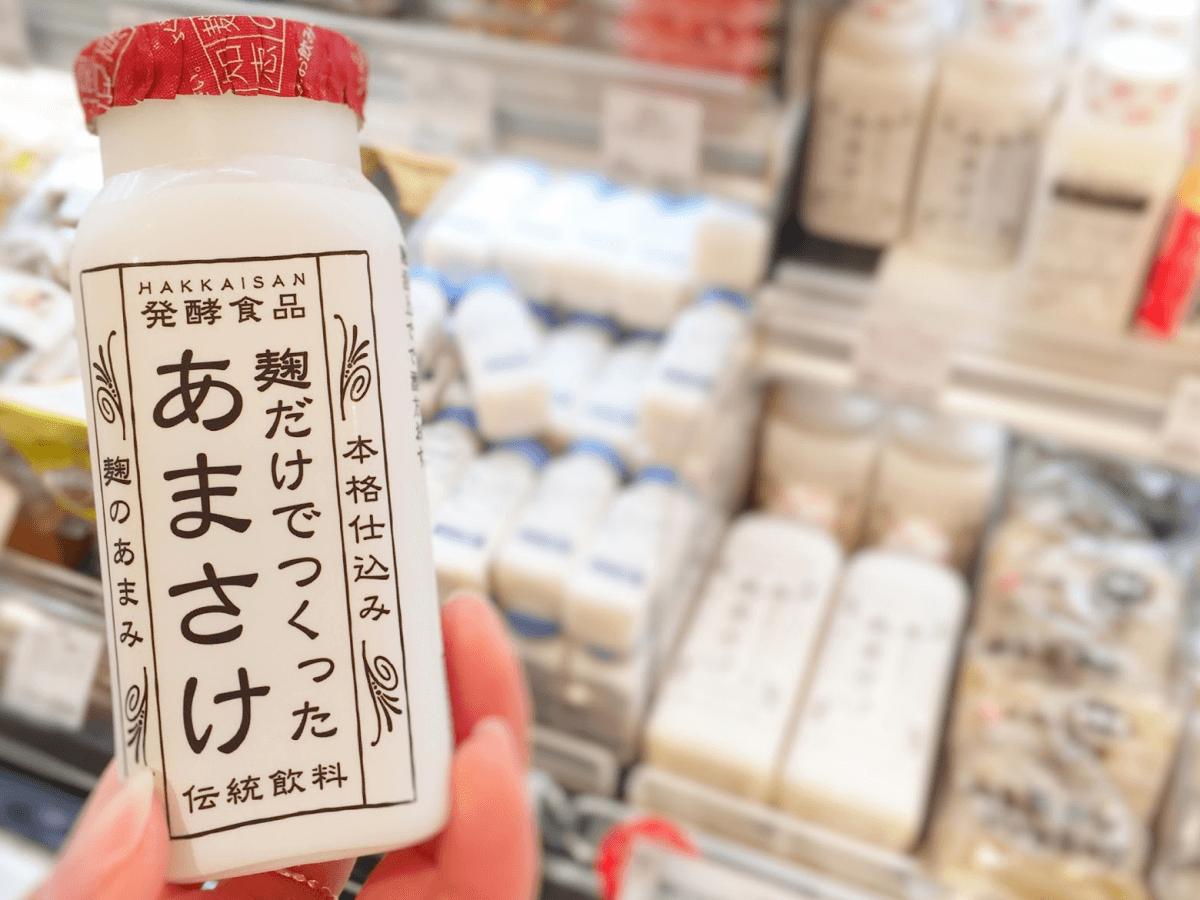 【新潟県】CMでも話題!日本酒「八海山」で有名な八海醸造の甘酒『麹だけでつくったあまさけ』