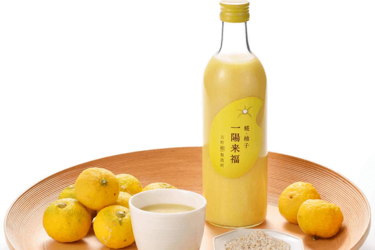 人気の麹甘酒専門店から幸せを呼ぶ、華やかな「柚子の麹甘酒」が冬限定で登場!