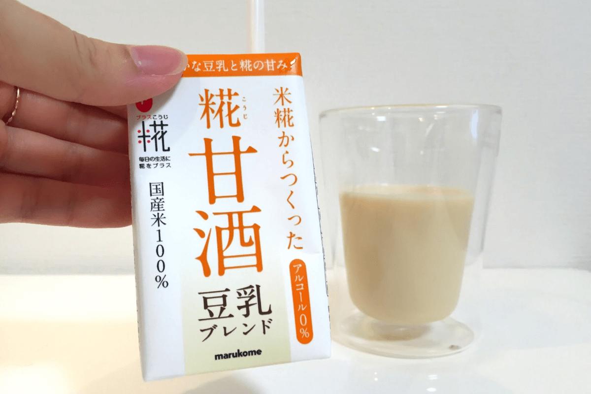 マルコメ人気シリーズ『プラス糀』の「糀甘酒 豆乳ブレンド」がすっきり美味しい!みんなの口コミ評価は?
