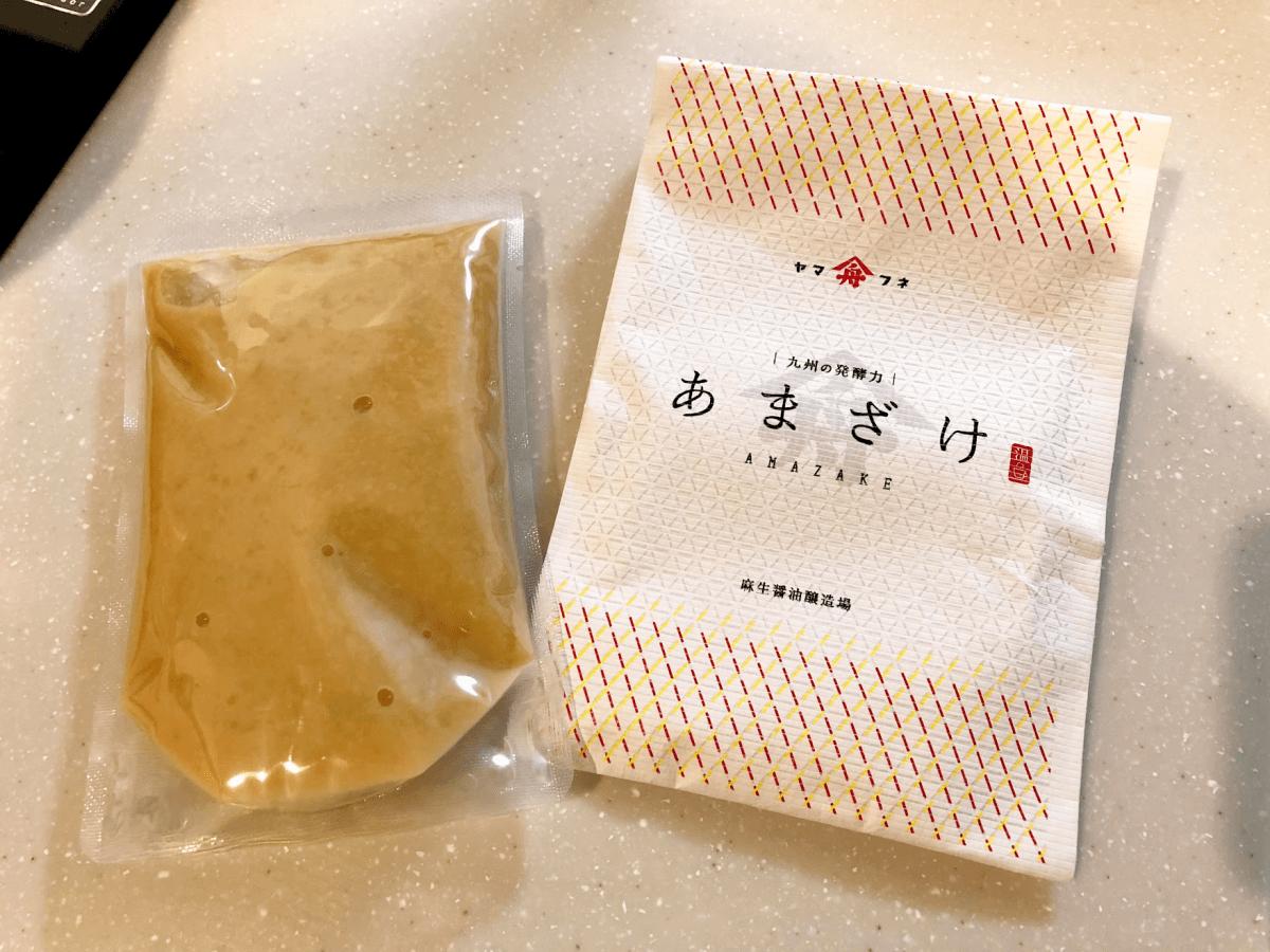 【大分県】コク深い大人の甘酒『九州の発酵力 あまざけ(濃縮タイプ)』を飲んだ感想や口コミをまとめてみた