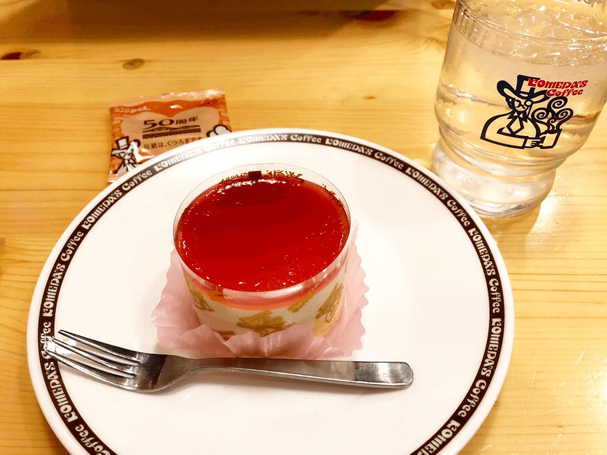 季節限定新発売!コメダ珈琲から、見た目も可愛い甘酒のレアムース『円』が登場しました!