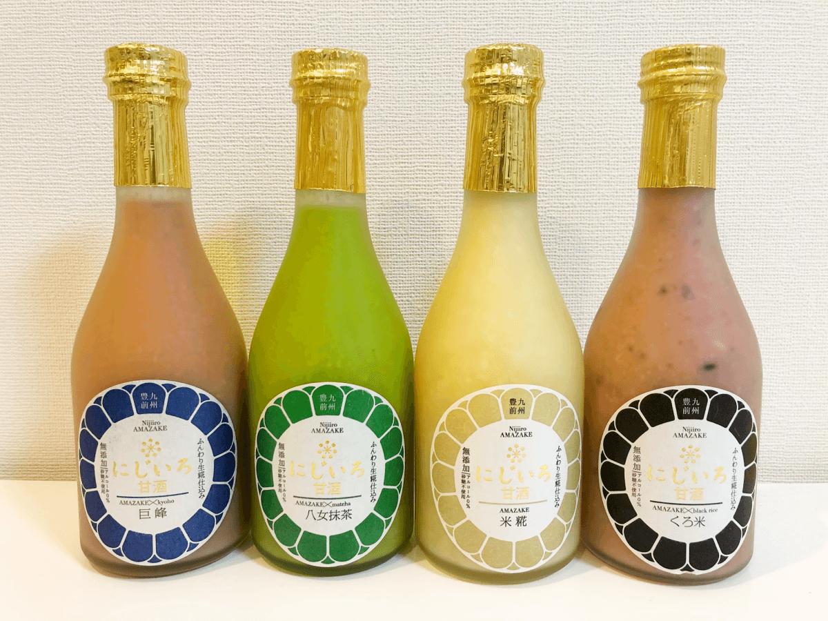 【福岡県】あまおう苺やチョコレート味?季節の『にじいろ甘酒』を飲んでみた感想や『にじいろ甘酒』シリーズ全種類をご紹介します!