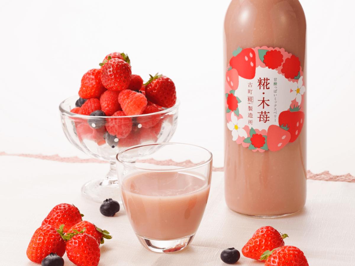 甘酸っぱい春の味♡まるでスイーツな甘酒『糀・木苺』が春限定で登場!