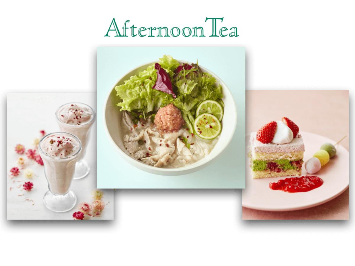 錦糸町Afeternoon Tea限定メニュー『サラダフォー 塩麹豚と梅おろしのフォー 甘酒仕立て』とは?