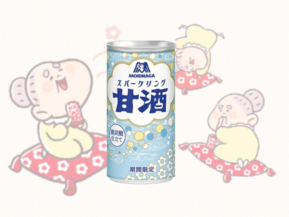 夏期限定!森永製菓の『スパークリング甘酒』がおいしい♡