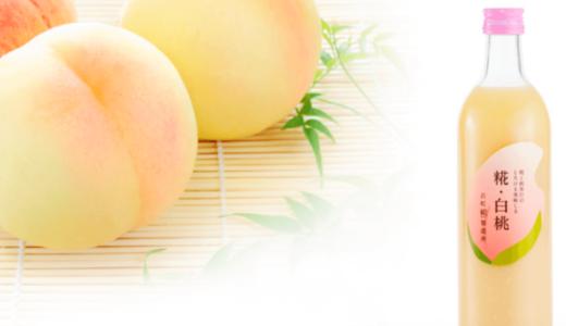 まるで果汁♡とろける『糀・白桃』甘酒が数量限定で登場