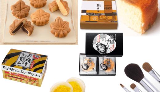 【広島県】お土産おすすめランキング25選!女子に人気のお菓子や雑貨など