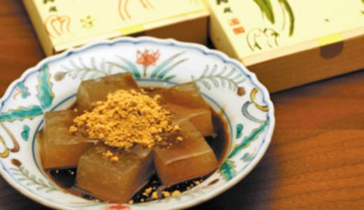わらび餅/こ寿々 鎌倉の人気お土産