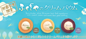http://fukugiya.shop-pro.jp/