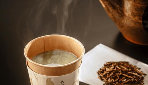 人気の和甘酒!秋限定の『糀・ほうじ茶』の季節到来♡