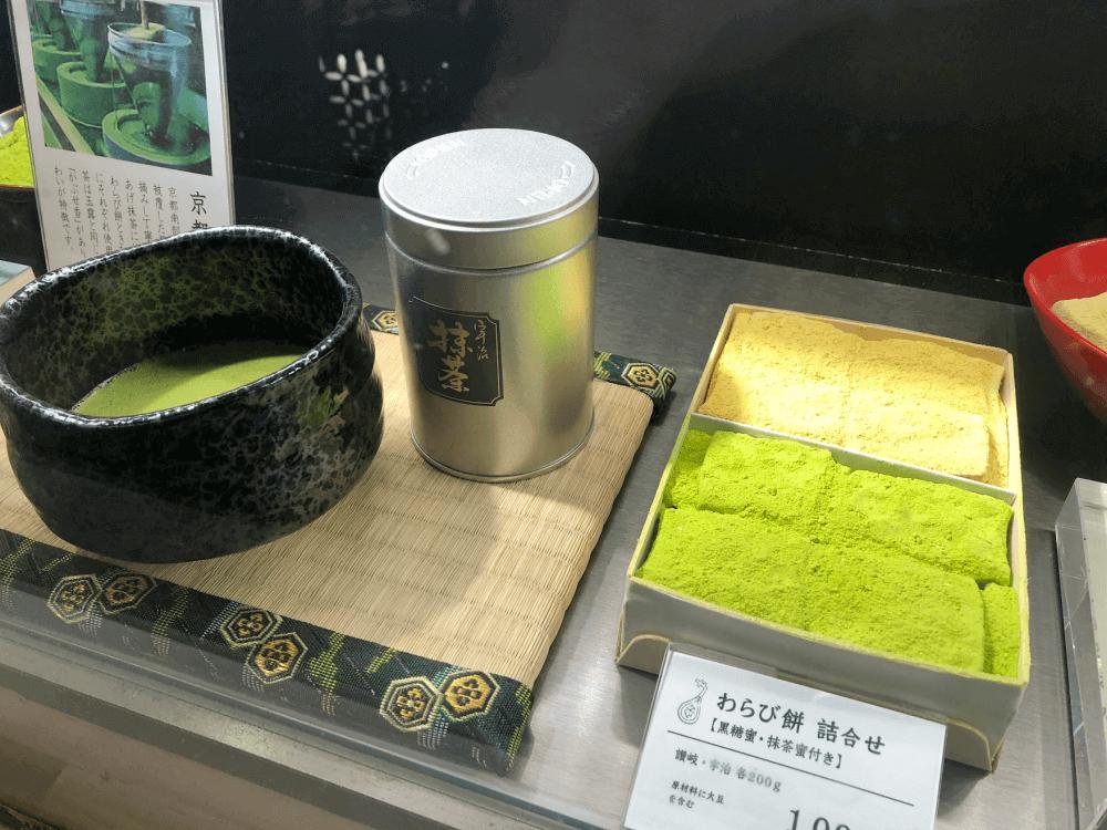 新宿のお土産
