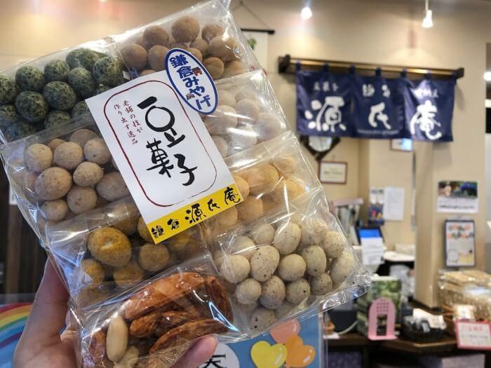 豆菓子/鎌倉 源氏庵 鎌倉の人気お土産