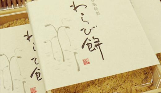 http://www.wagashi-miyabian.com/reg/r7.html