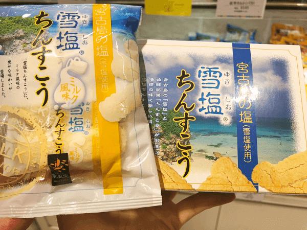 雪塩ちんすこう/南風堂 沖縄のお土産