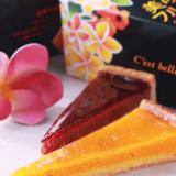 那覇空港の人気お土産ランキング25選|おすすめのお菓子やおつまみ、雑貨など