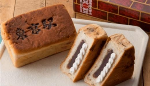 【2019年最新】絶対買うべき東京駅限定のお土産ランキング32選♡人気のお菓子や和菓子など