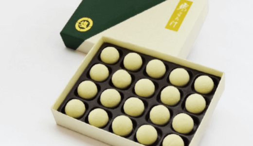 京都のおすすめ抹茶お土産