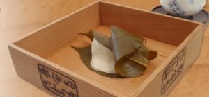 http://sakura-mochi.com/