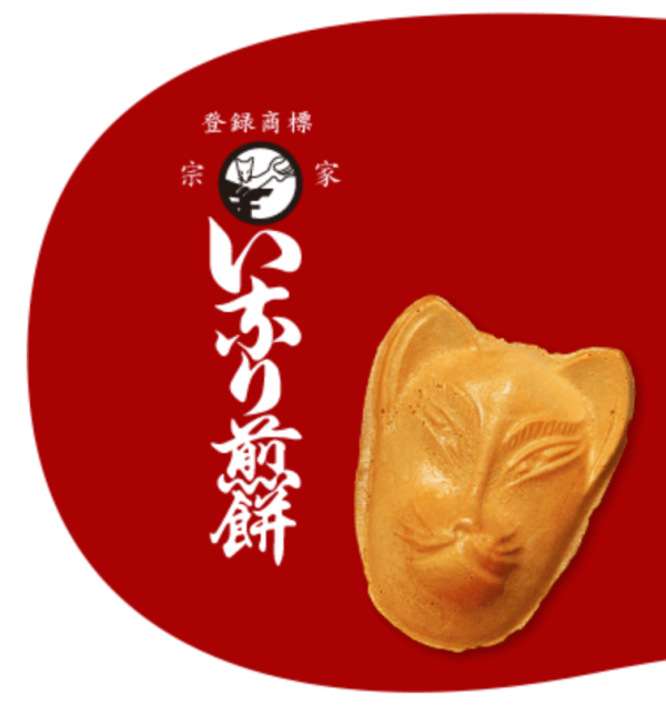 http://www.inariya-kyoto.com/