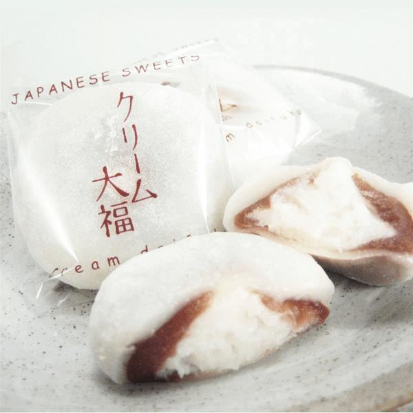 天草塩クリーム大福/玉田商店 熊本のお土産