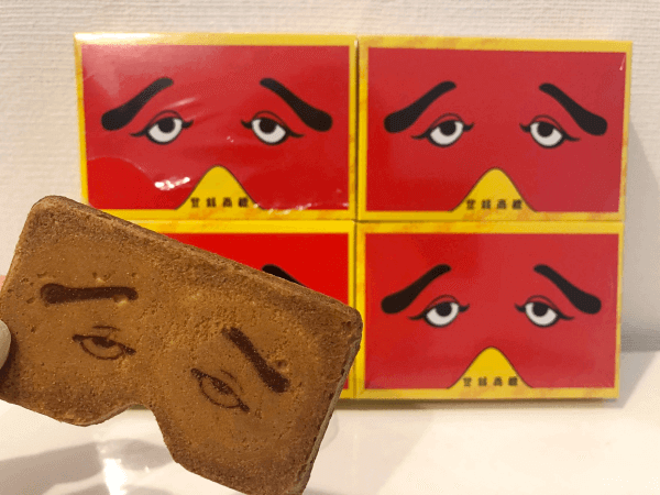 二◯加煎餅(にわかせんべい)/東雲堂 小倉のお土産