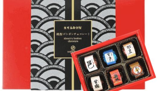 【鹿児島】おすすめお土産ランキング25選♡人気の可愛いお菓子や雑貨など
