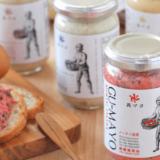 【軽井沢】人気お土産ランキング20選♡おすすめのお菓子や雑貨など
