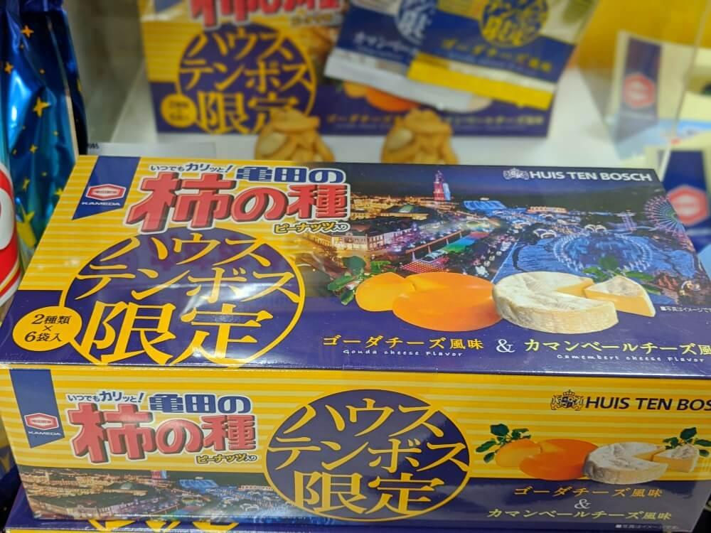 柿の種 ゴーダチーズ味・カマンベールチーズ味/亀田製菓 ハウステンボス限定のお土産